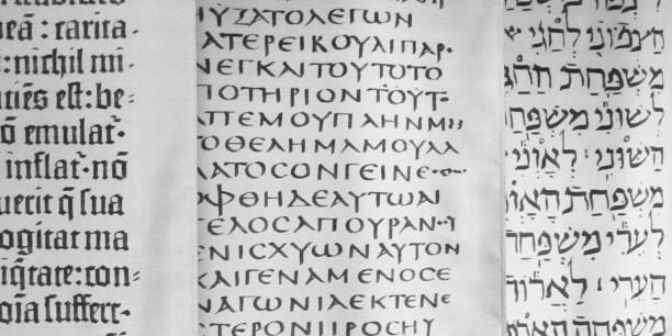 Reformation und Sprache